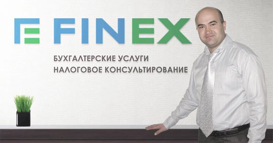 FinEx Accounting Services