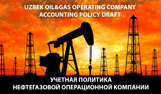 UZBEK OIL&GAS OPERATING COMPANY ACCOUNTING POLICY DRAFT